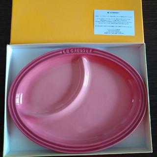 ルクルーゼ(LE CREUSET)のLE CREUSET お皿(食器)