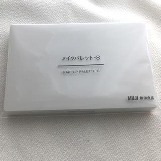 ムジルシリョウヒン(MUJI (無印良品))の無印良品 メイクパレット S 未開封 ミラー付き(その他)