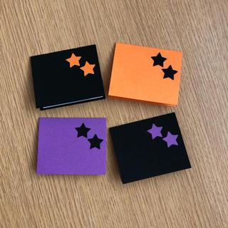 ミニ メッセージカード 20枚 ハロウィン(カード/レター/ラッピング)