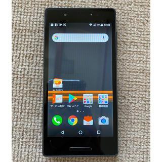 京セラ Qua Phone QX KYV42 Android 端末 au