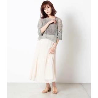 ウィゴー(WEGO)の【新品】WEGO ラメシフォンプリーツスカート(ロングスカート)