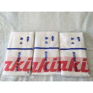 マキタ(Makita)のマキタ タオル makita 非売品 赤 3枚(タオル/バス用品)