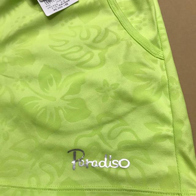 Paradiso(パラディーゾ)の新品 パラディーゾ  ショートパンツ スポーツ/アウトドアのテニス(ウェア)の商品写真