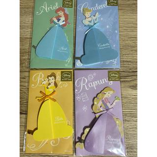 ディズニー(Disney)のディズニー プリンセスカード ハニカムカード 結婚式 セットドレス(ウェルカムボード)