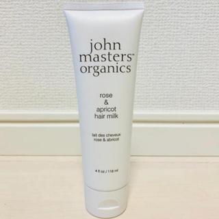 John Masters Organics - ジョンマスターオーガニック ヘアミルク ローズ&アプリコット