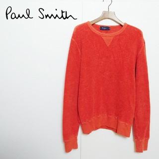 ポールスミス(Paul Smith)のPaul Smith ポールスミス パイル生地スウェット(スウェット)
