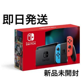 ニンテンドースイッチ(Nintendo Switch)の新品未開封 Switch ニンテンドースイッチ本体 ネオン(家庭用ゲーム機本体)