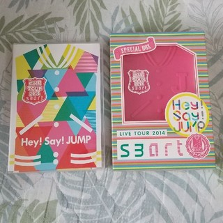 Hey! Say! JUMP - Hey!Say!JUMP LIVE TOUR 2014 smart(初回限定盤)