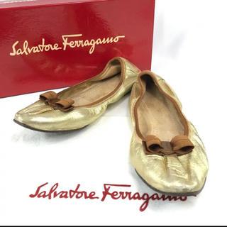 サルヴァトーレフェラガモ(Salvatore Ferragamo)のフェラガモ ヴァラ リボン フラットシューズ バレエシューズ 約22.5cm(バレエシューズ)