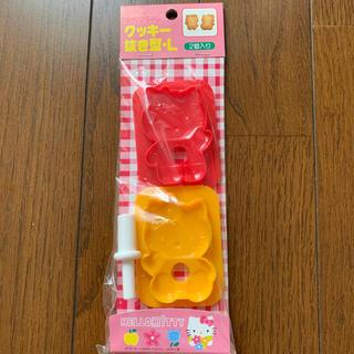 ハローキティ(ハローキティ)のキティクッキー型 L 2個入り(調理道具/製菓道具)