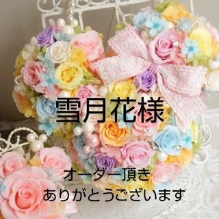 ダッフィー(ダッフィー)の雪月花様 個別オーダーページ(オーダーメイド)