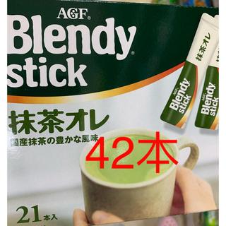 AGF ブレンディスティック抹茶オレ42本(コーヒー)