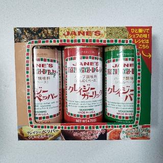 コストコ(コストコ)のクレイジーソルト 3種セット(調味料)
