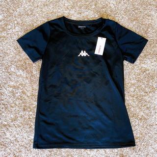 カッパ(Kappa)の【最終値下げ!】【kappa(カッパ)】スポーツウェア・Tシャツ【新品】(ウェア)