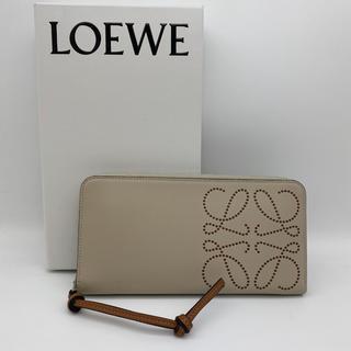ロエベ(LOEWE)のloewe  ロエベ 長財布 アナグラム ホワイト 新品 人気 日本未入荷(財布)