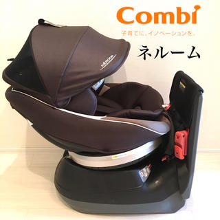 combi - ●清掃済!綺麗●combi ネルーム  回転式チャイルドシート 新生児〜