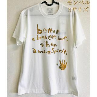 モンベル(mont bell)のタグ付き未使用☆モンベル Tシャツ 泥んこ遊び Sサイズ ウイックロン(Tシャツ(半袖/袖なし))