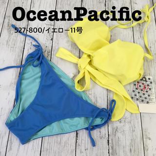 オーシャンパシフィック(OCEAN PACIFIC)の新品 オーシャンパシフィック レディース 水着 11号 イエロー 527-800(水着)