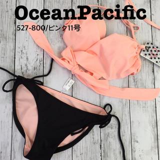 オーシャンパシフィック(OCEAN PACIFIC)の新品 オーシャンパシフィック レディース 水着 11号 ピンク 527-800(水着)