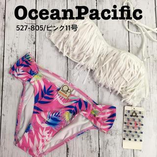 オーシャンパシフィック(OCEAN PACIFIC)の新品 オーシャンパシフィック レディース 水着 11号 ピンク 527-805(水着)