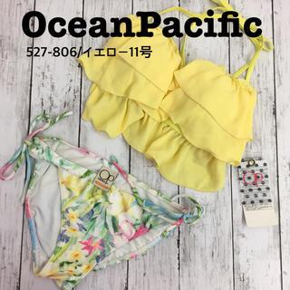 オーシャンパシフィック(OCEAN PACIFIC)の新品 オーシャンパシフィック レディース 水着 11号 イエロー 527-806(水着)
