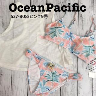 オーシャンパシフィック(OCEAN PACIFIC)の新品 オーシャンパシフィック レディース 水着 9号 ピンク 527-808(水着)