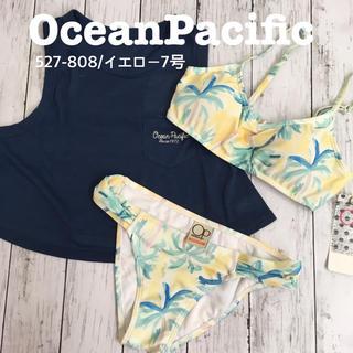 オーシャンパシフィック(OCEAN PACIFIC)の新品 オーシャンパシフィック レディース 水着 7号 イエロー 527-808(水着)