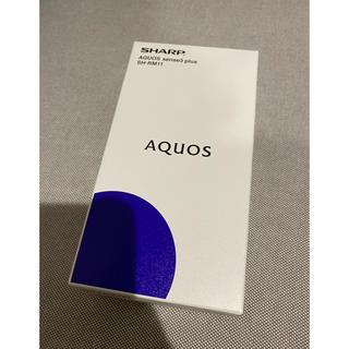 シャープ(SHARP)の【新品未開封】AQUOS sense3 plus SH-RM11 ムーンブルー(スマートフォン本体)