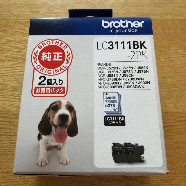 brother(ブラザー)のbrother純正 インクカートリッジ ブラック2個  LC3111BKー2PK スマホ/家電/カメラのPC/タブレット(PC周辺機器)の商品写真