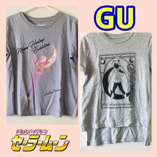 ジーユー(GU)のセーラームーン GU(Tシャツ(半袖/袖なし))