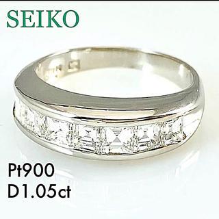 セイコー(SEIKO)の<SEIKO> Pt900 角ダイヤ 一文字リング D1.05(リング(指輪))
