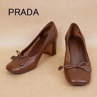 PRADA - PRADA プラダ 35 ブラウン系 イタリア製 ハイヒール