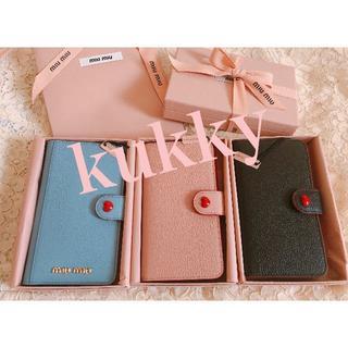 ミュウミュウ(miumiu)の【新品】miumiu iPhoneX / XS ケース 手帳型 ピンク(iPhoneケース)