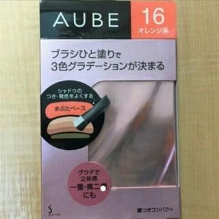 オーブクチュール(AUBE couture)のオーブ ブラシひと塗りシャドウN オレンジ系(アイシャドウ)