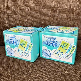 ニッサン(日産)の日産 スカイライン オリジナル風鈴 ブルー 非売品(ノベルティグッズ)