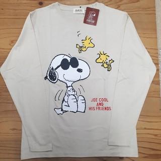 ピーナッツ(PEANUTS)の新品タグ付き ベージュ スヌーピー ロンT Lサイズ(Tシャツ/カットソー(七分/長袖))