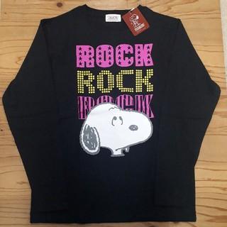 ピーナッツ(PEANUTS)の新品タグ付き 黒 スヌーピー ロンT(Tシャツ/カットソー(七分/長袖))
