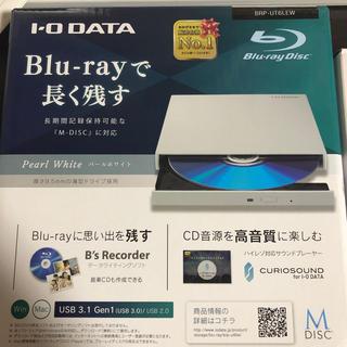 アイオーデータ(IODATA)のブルーレイドライブ BRP-UT6LEW 追加電源付き アイオーデータ(PC周辺機器)