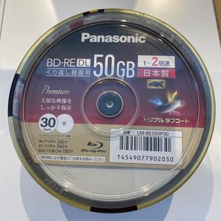 パナソニック(Panasonic)のPanasonic LM-BES50P30 繰り返し録画用 4k (その他)