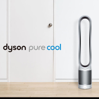Dyson - ダイソン PURE COOL 空気清浄機能 扇風機 dyson 人気のシルバー、