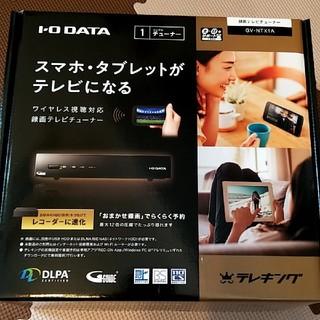 アイオーデータ(IODATA)のアイ・オー・データ機器 GV-NTX1A 録画テレビチューナー(PC周辺機器)