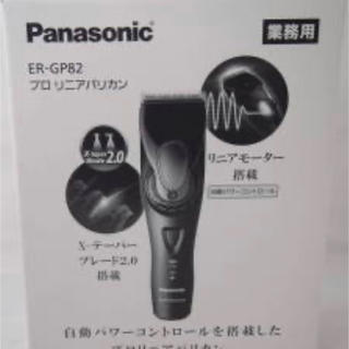 Panasonic ER-GP82バリカン