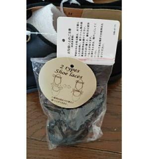 サマンサモスモス(SM2)の新品 SM2 リボン付き靴(黒)(ローファー/革靴)