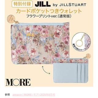 ジルスチュアート(JILLSTUART)のジルシチュアート JILLSTUART ウォレット カードケース(コインケース)