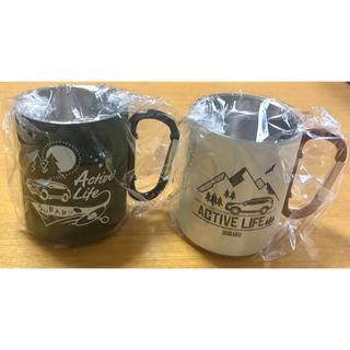 スバル(スバル)のSUBARUオリジナルカラビナマグカップ 2個セット(グラス/カップ)