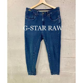 ジースター(G-STAR RAW)のG-STAR RAW ジョグジーンズ!スウェットデニム!(その他)