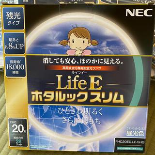 NEC - 20型 丸型 蛍光灯 NEC ホタルックスリム FHC20ED-LE-SHG