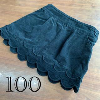 ジルスチュアートニューヨーク(JILLSTUART NEWYORK)の【ジルスチュアート】スカート 黒 100(スカート)