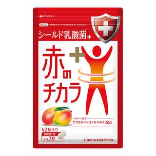 LION - 新品未使用 LION シールド乳酸菌 赤のチカラ 62粒
