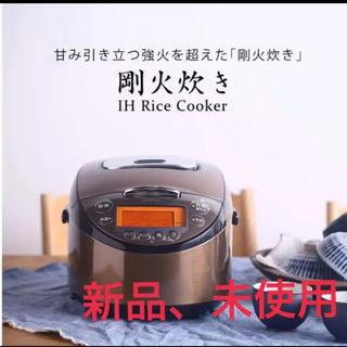 TIGER - 【大幅値下げ中!】タイガー魔法瓶 JKT-B103(TK) 炊飯器